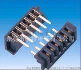 2500系列 2.5MM间距 6PIN电池接口 6PIN电池连接器