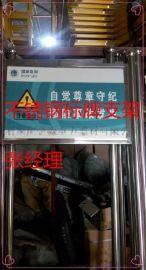 绝缘胶板、绝缘梯、安全工具柜、标志牌生产厂家石家庄金淼电力器材有限公司