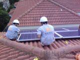 泰联河南-浙江嘉兴6KW别墅屋顶分布式太阳能光伏发电站案例