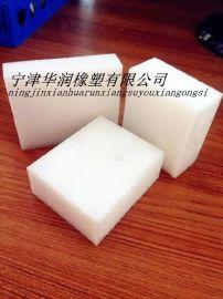 UPE板 白色超高分子聚乙烯920万 UHMWPE板500万分子量