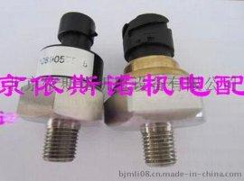 北京阿特拉斯GA75+传感器空压机压力传感器现货厂家**批发