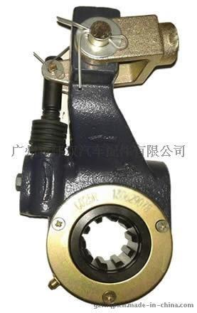 3551C025-010剎車制動調整臂