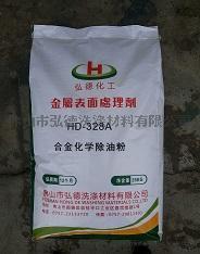 除油粉的应用分类