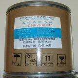 供应郑州金城山牌FM-3型含量99% 高纯二硫化钼