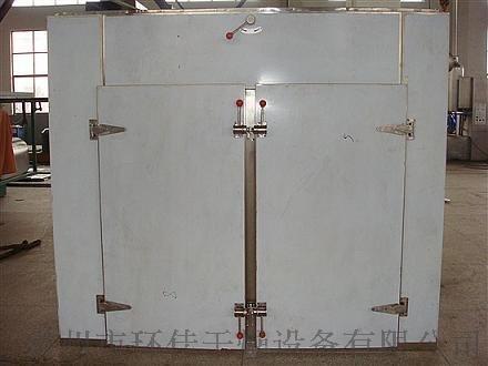 龟苓膏粉专用热风循环烘箱