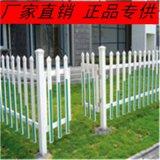 幼儿园围栏 别墅草坪pvc塑钢护栏厂家直销