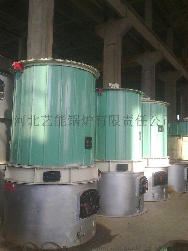 YGL系列燃生物质导热油炉环保锅炉