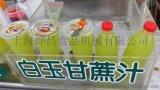 湖南甘蔗機價格 甘蔗機廠家直銷 上海甘蔗機