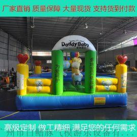 白鳍豚厂家直销儿童充气玩具充气小城堡充气跳床室内充气蹦床