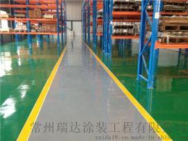 溧阳环氧地坪|溧阳环氧地坪漆工程|十年施工经验品质