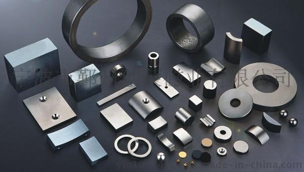 创荣磁铁N35器材高磁力钕铁硼强磁磁钢