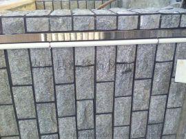 外墙蘑菇石|外墙蘑菇石价格|外墙蘑菇石厂家