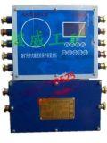 KHP皮帶機綜合保護裝置,皮帶綜合保護器,KHP159智慧型皮帶機綜保裝置