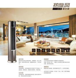 热旋风立式暖空调 取暖器 负离子清新净化空气家暖风机取热器