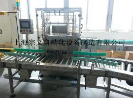 上海宗义 ZYZX-01CTB 侧推式装箱机 纸盒装箱机 包装机械