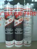 Henkel泰罗松胶水(MS-935)