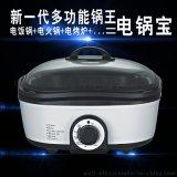 Anywin 八合一多功能電熱鍋 電鍋寶電火鍋一件代發貨源廠家可訂製