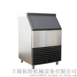 超市制冰机TF-ZBJ-K40