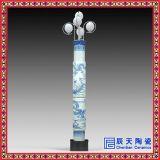 陶瓷灯柱定做 景德镇陶瓷灯柱 青花陶瓷灯柱