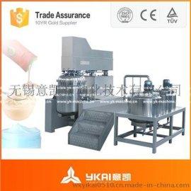 液压升降型高剪切均质乳化机 高速真空均质乳化机