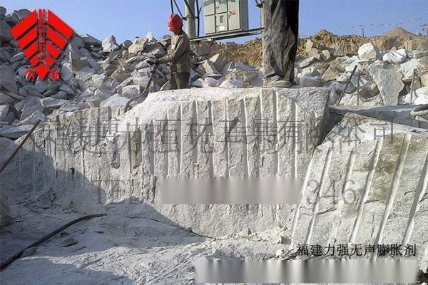 矿山开采用的岩石膨胀剂 佳选【安溪博力石材】