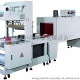 紙箱套膜包裝機自動化熱收縮包裝機專業成就品質
