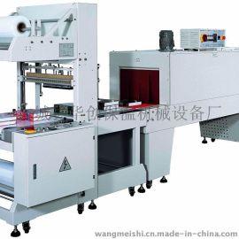 纸箱套膜包装机自动化热收缩包装机专业成就品质