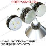 200W E27球泡燈 LED球泡燈廠家