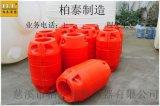 珠海環保級水產養殖浮球,柏泰批發警示浮球生產廠家