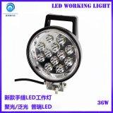 外貿新品上市遠程強光射燈 汽車野營提燈便攜式應急照明聚光泛光