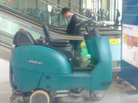 地面清洗机 保洁洗地机 工厂地面洗地车 小区地面 扫地车  洗地机