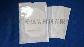 医用纸塑灭菌袋消毒袋