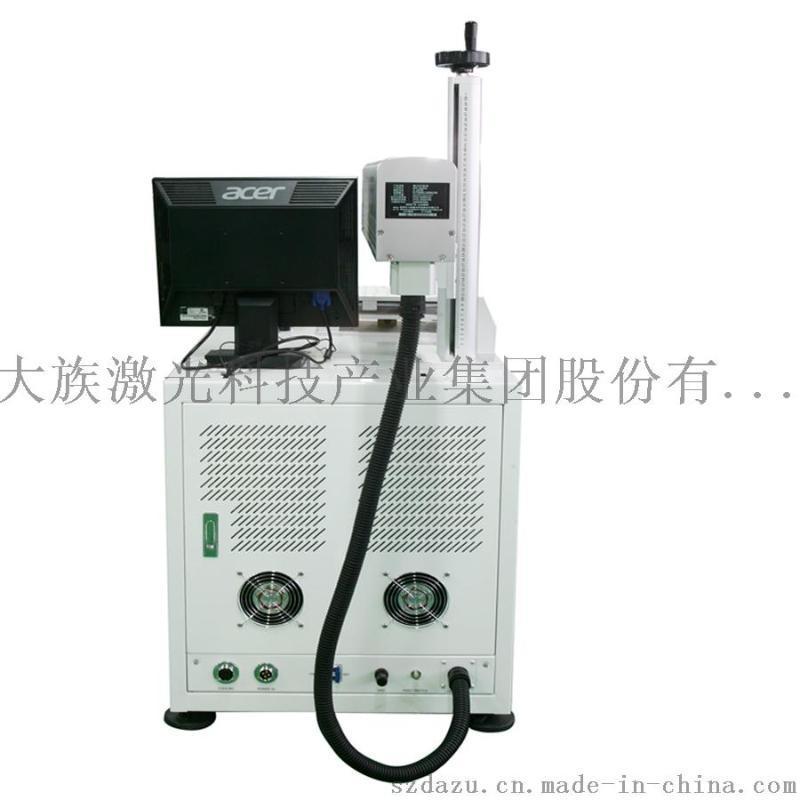 大族激光DP-50E半导体泵浦激光打标机,元器件打标、塑料打码机、五金、金银首饰打码机