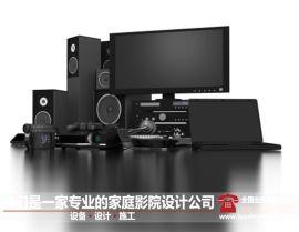 羅式影音提供影音设备的检修与维护