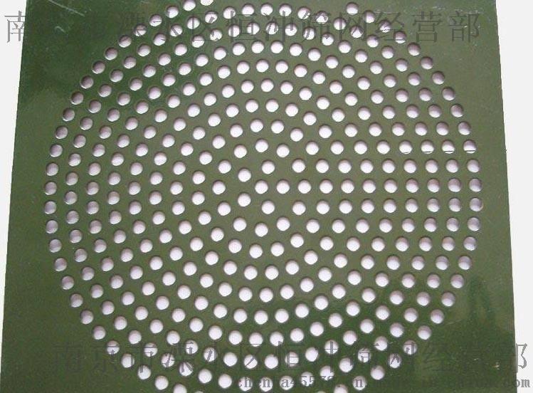 工廠直銷 圓孔篩網 衝孔網 耐腐蝕 過濾網板 來料加工