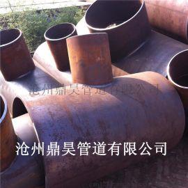 焊接三通 DN450焊接碳钢三通