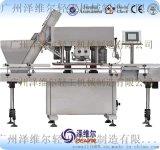 廣州澤維爾 全自動對夾式灌裝機 多功能旋蓋機  直線式螺紋旋蓋機