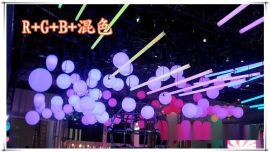 LED升降球