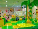 天中遊樂新款室內兒童淘氣堡海洋世界兒童淘氣堡 TZ_天中遊樂方玲貳月