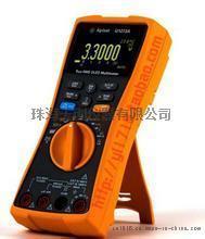 Keysight U1272A工业数字万用表,广东东莞数字万用表,手持式数字万用表