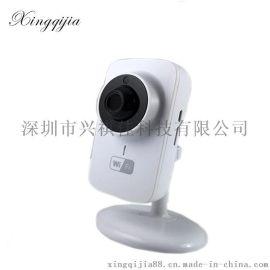 无线监控摄像机小型家用卡片机摄像头手机远程WIFI监控器高清网络看家神器