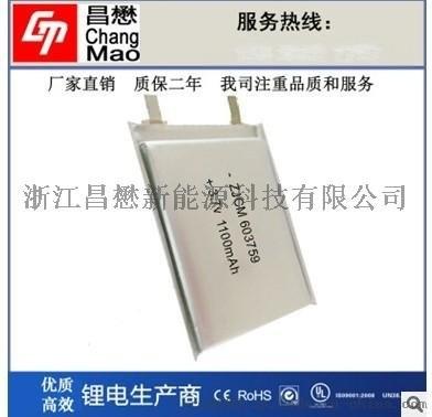 现货供应4.2V 603759 1100mah 音箱专用便携测试仪聚合物锂电池