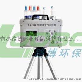 厂家直销LB-HY1H恒流量空气采样器环境监测卫生化工科研采样器