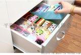 藝源塑料製品 五格雜物收納盒 襪子收納盒