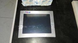 远见15寸工业平板电脑,嵌入式显示器一体机,机架式显示器一体机,壁挂触摸屏一体机
