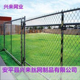 菱形勾花网,电镀锌勾花网,球场勾花网