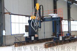 济南华飞数控供应塔杆外纵缝焊接设备