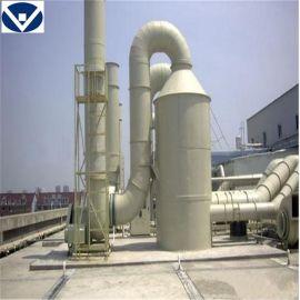 厂家直销脱硫除尘设备 脱硫塔脱硝塔  锻造锅炉废气脱硫脱硝净化设备