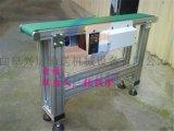 铝型材输送机,流水线定制,加密封罩铝合金输送机