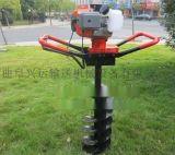 手提式轻便型打坑机,双人植树挖坑机 汽油旋坑机
